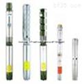 广东省著名商标万事达深井泵R95-A-40万事达深井泵