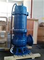 潜水泵,潜水式自动排污泵,JYWQ自动搅匀排污泵,不锈钢排污泵