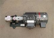 耐酸齒輪泵,防腐齒輪泵,不銹鋼齒輪泵-濟南州港