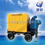 ZBCY型移動式柴油機自吸泵-防臺防汛城市移動搶險排水專業柴油機吸水泵*