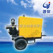 SCP型无堵塞强自吸移动式柴油机排污泵