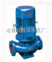 IHGD立式管道離心泵
