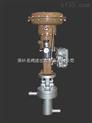 進口給水調節閥,進口給水多回轉調節閥,高壓給水調節閥,進口電動高壓調節閥