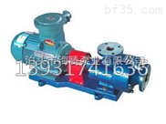 HVP-減壓蒸餾高真空齒輪泵  泊頭海騰泵業專業制造生產
