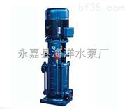 DL系列立式多级式离心泵