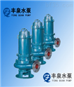 WQP不锈钢潜水排污泵