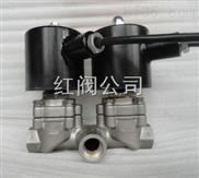 两位三通电磁阀优质产品 二位三通电磁阀Z低价格