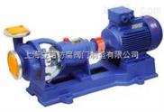 AFB型不銹鋼耐腐蝕離心泵