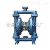 QBY气动式隔膜泵