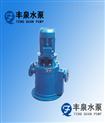 ZL立式不銹鋼自吸泵