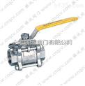 Q11F、Q61F-1000PSI-三片式内螺纹/焊接球阀