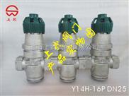 高靈敏不銹鋼波紋管減壓閥安全閥