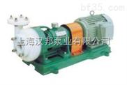 40FSB-20氟塑料离心化工泵_1