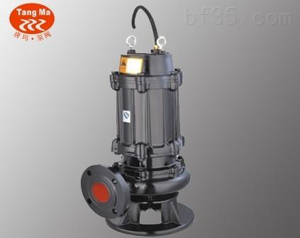 WQ污水污物潜水电泵,潜水排污电泵,潜水式排污泵生产厂家