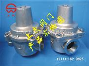 不銹鋼支管減壓閥