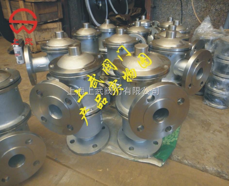 超压保护阀 阻爆燃型管道阻火器 自动补水阀 定水位阀 压差旁通阀图片