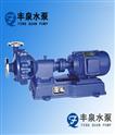 AFB悬臂式化工离心泵价格