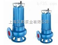 汉邦7 WQK潜水排污泵、WQK20-20_1