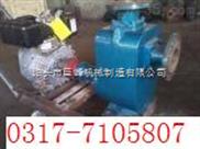 柴油机应急消防泵,应急消防泵,消防泵,海水泵,防爆油泵,酒水泵,汽油泵