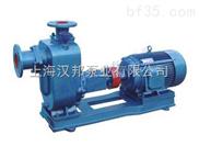 汉邦5 ZX型卧式自吸离心泵、ZX卧式自吸泵_1