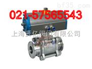 Q681F-16P三片式快装气动球阀