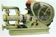 WBR型電動高溫往復泵*WBR-5/7