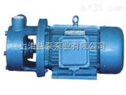 W型直联式旋涡泵 1W2.4-10.5