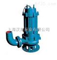WQK型带切割装置潜水排污泵,*批发价