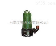 WQK型带切割装置潜水排污泵、WQK45-20_1