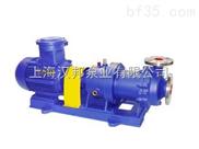 1 CQB高溫磁力泵、CQB40-25-105_1
