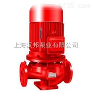 汉邦ISG40-200立式清水泵