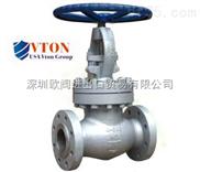1VTON-進口蒸汽截止閥,高溫蒸汽截止閥,高溫高壓蒸汽截止閥,蒸汽管道截止閥