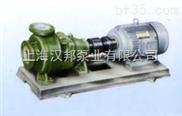 汉邦1 IHF型氟塑料合金化工离心泵、化工泵
