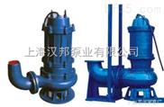 漢邦7 QW無堵塞排污泵、QW32-12-15