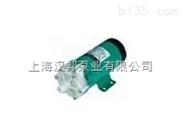 漢邦5 MP型微型磁力泵、MP磁力泵