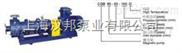 汉邦4 CQB-G型高温磁力驱动离心泵、磁力泵
