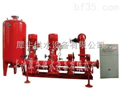 陕西wbps/whdxbf消防增压稳压给水设备