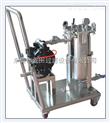 LT涂料化工进口隔膜泵过滤器-宁波移动式手推车过滤器