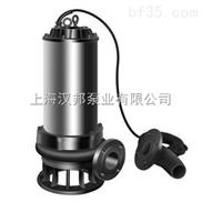漢邦QW型無堵塞潛水污水泵、*批發價