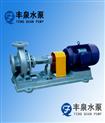 LQRY導熱油泵