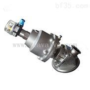 GMF-08F-大口径不锈钢气动罐底隔膜阀