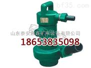 专业生产BQF16-15风动潜水泵|高耐磨材质