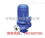 厂家热销IHG型不锈钢立式化工管道泵,化工泵
