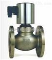 ZCK蒸汽电磁阀-蒸汽电磁阀-上海蒸汽电磁阀-上海沪贡阀门