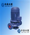 ISG立式單級單吸管道泵