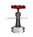 上海博凯J11W-40P低温针型阀