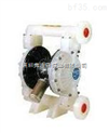 弗尔德VA50气动隔膜泵