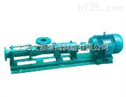 供应上海文都牌G20-1型不锈钢单螺杆泵