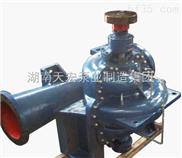 卧式SLA型单级双吸中开离心泵价格SL卧式双吸水平离心泵