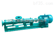 厂家直销G25-2型不锈钢防爆螺杆泵,单螺杆泵